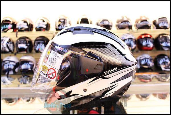 [中壢安信]ZEUS瑞獅安全帽 ZS-611E ZS611E (TT10)銀 遮陽墨片設計 可加購下巴變全罩