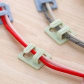◄ 生活家精品 ►【Q84】自黏電線理線器(8入) 卡子 固定夾 線網 線整理器 數據線 固線夾扣