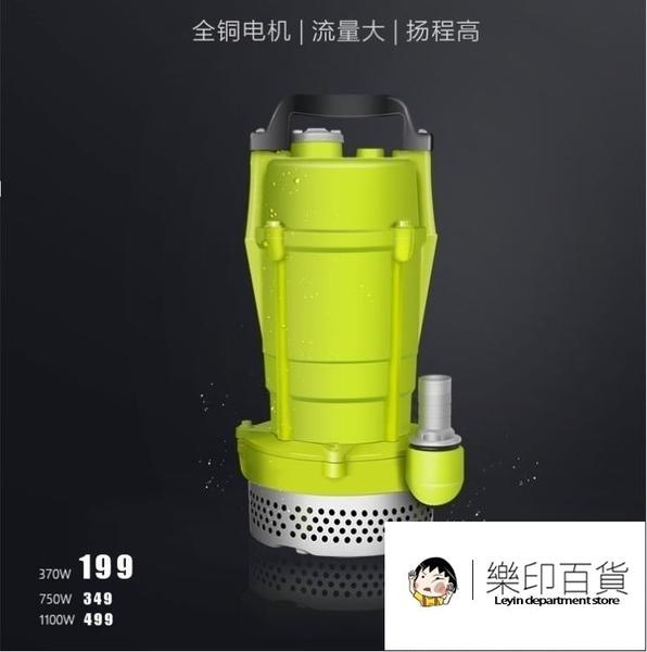 抽水機 12V48V60V直流水泵電瓶車電動車家用農用抽水機抽水泵潛水泵 樂印百貨