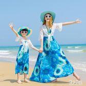 新款波西米亞胖MM寬鬆吊帶連身裙海邊泰國度假沙灘裙顯瘦洋裝TT2323『麗人雅苑』
