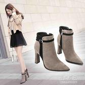 秋冬新款短筒馬丁靴潮女短靴高跟粗跟尖頭百搭加絨踝靴及裸靴    原本良品
