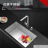304不銹鋼水槽單槽台下盆嵌入式手工盆廚房洗手洗菜盆單槽大小號  夏季新品 YTL