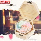 創意生日定制教師節禮物夜光香皂肥皂玫瑰花木盒發光七彩炫彩igo 金曼麗莎