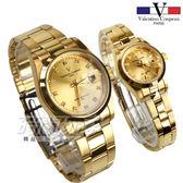 valentino coupeau 范倫鐵諾 晶鑽時刻不銹鋼 防水 情人對錶 金色 蠔式 V12168K全金小+V12168K全金大