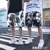 薄款沙灘五分褲夏季寬鬆大褲衩男休閒運動短褲嘻哈潮牌 米希美衣