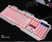 有線鍵盤 機械手感背光游戲有線鍵盤 臺式電腦筆記本USB懸浮金屬發光 卡菲婭