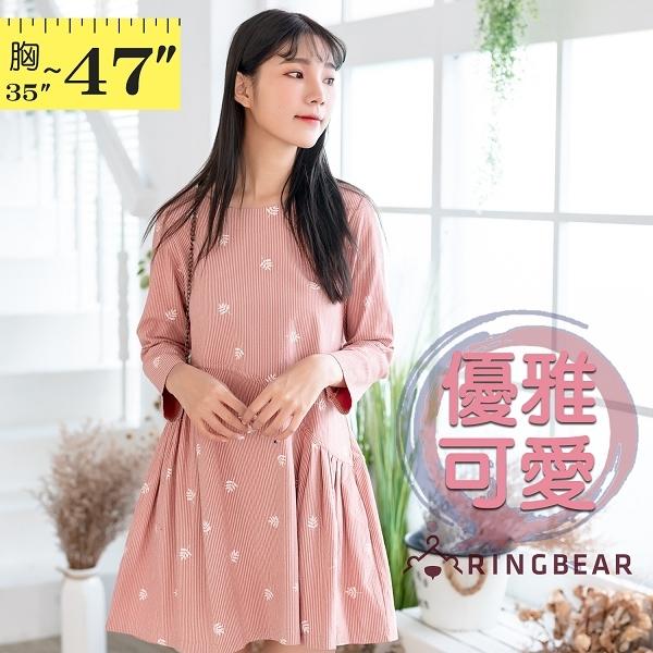 長版上衣--氣質條紋葉子拼接百褶壓紋寬鬆修身圓領長袖上衣(粉.藍L-3L)-X335眼圈熊中大尺碼