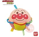 正版授權 ANPANMAN 麵包超人 能抓能滾嬰兒布偶球 嬰幼兒玩具 COCOS AN1000