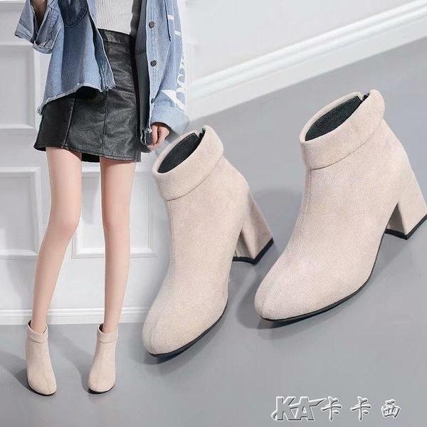春秋新款 高跟馬丁靴粗跟 絨面彈力後拉鍊瘦腿女短靴瘦瘦靴 【全館免運】