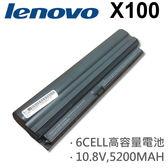 LENOVO 6芯 日系電芯 X100 電池 42T4891 42T4789 Battery 17 17+