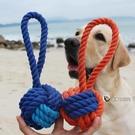 寵物繩結咬球小中大型犬狗金毛薩摩耶互動耐咬拉環繩結球