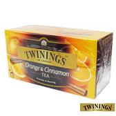 英國【TWININGS 唐寧】香橙肉桂茶Orange & Cinnamon 2g*25入/盒