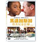 馬達加斯加慈善兒童劇團DVD...
