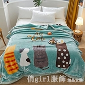 冬被 拉舍爾毛毯被子加厚冬季雙層宿舍床單人學生珊瑚絨保暖毯子法蘭絨 年終大酬賓