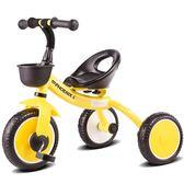 618好康又一發兒童三輪車1-3歲寶寶童車玩具車 2-3-5歲幼兒輕便嬰兒腳踏車WY