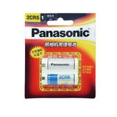 [ 中將3C ]   Panasonic 照相機用鋰電池  2CR5 / 2CR-5W/C1B   (PA-2CR5 )
