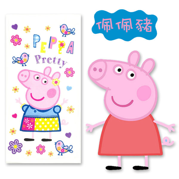 Peppa Pig 佩佩豬 粉紅豬小妹 紗布 毛巾 童巾