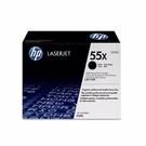 HP CE255X /  55X 原廠黑色高容量碳粉匣