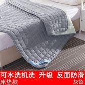 床墊 防滑席夢思床墊保護墊被褥子薄1.8m床1.5米2m雙人1.2賓館家用墊子