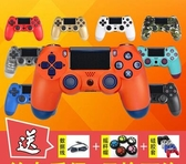 PS4手柄有無線PRO藍芽遊戲手柄PC電腦USB震動steam只狼iOS13 玩趣3C