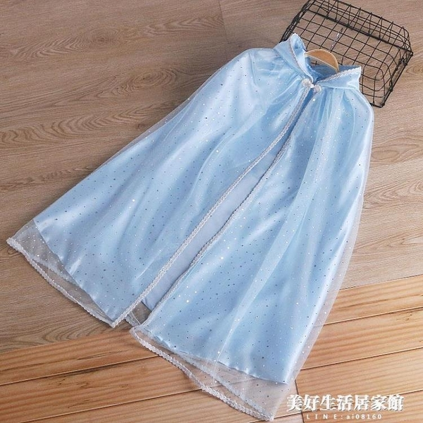 女兒童愛莎公主披風夏春款寶寶禮服裙防曬披肩紗冰雪艾莎遮陽斗篷 美好生活