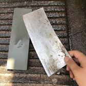 天然磨刀石家用菜刀開刃油石雙面打磨