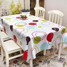 桌巾防水PVC餐桌巾免洗桌墊茶几臺布茶几墊田園桌巾塑膠布藝
