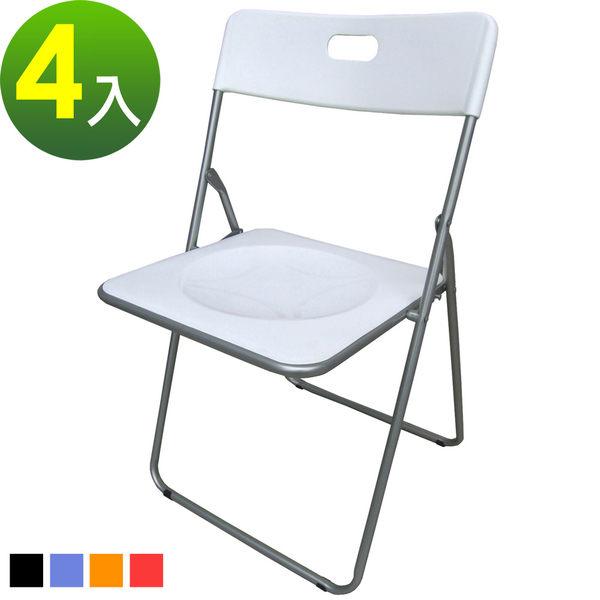 4台入-高背輕巧折疊椅 餐椅 休閒椅 摺疊椅 戶外椅(五色)-A-0045-4
