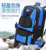 背包男旅行雙肩包女旅游戶外登山包超大容量行李背包 ciyo黛雅