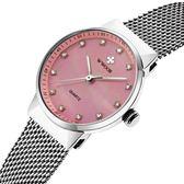 女士網帶石英手錶 水鉆貝殼面 時尚女錶 手錶 《印象精品》p133