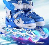 溜冰鞋兒童全套裝男女旱冰輪滑鞋直排輪可調3-4-5-6-8-10歲初學者  凱斯盾數位3c