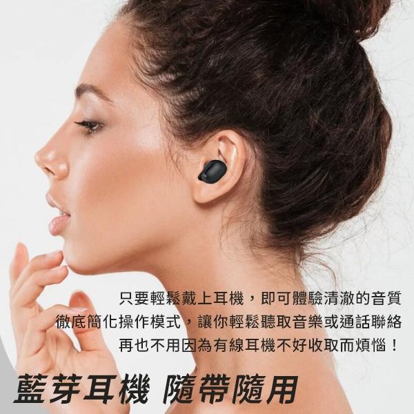 紅米 小米 藍芽耳機 無線藍芽耳機 [一年保固 台灣版公司貨] 小米有品 Earbuds Redmi AirDots 2