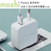 【A Shop】Moshi ProGeo 旅充系列 USB-C 及USB 埠充電器 (42W)