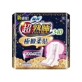 蘇菲超熟睡極柔貼34CM12片【康是美】