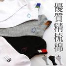 【 唐朵拉 】精梳棉運動襪 棉質/舒適透...