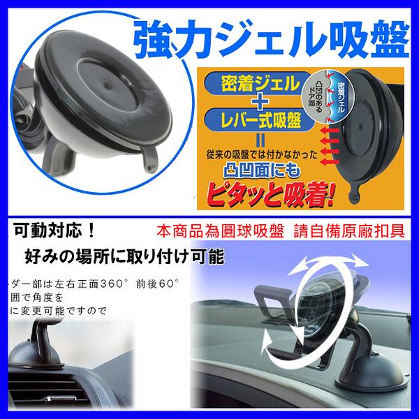 garmin nuvi GDR20 GDR33 GDR43 GDR35 GDR45D 1470 1470t 1480 1690 2555 51 42 50 57 52 TPU 膠吸盤中控台導航吸盤支架