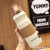 韓版男女保溫杯大容量水杯簡約清新森系學生杯子便攜水壺戶外大號聖誕節免運