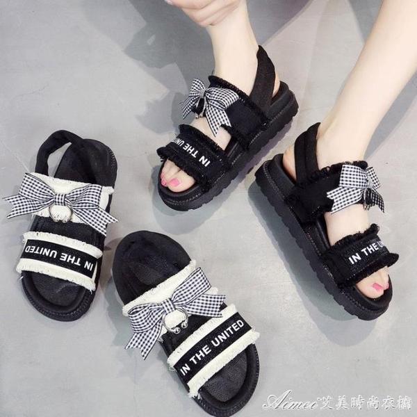 夏天新款大童公主少女涼鞋平底初中生小學生12-15歲女孩鞋子 快速出貨
