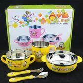防燙喂食器隔熱防摔寶寶餐具吸盤碗自己套裝勺叉嬰幼兒吃飯訓練兒萬聖節