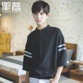 短袖襯衫男寬鬆韓版學生潮流七分袖白襯衣立領夏季大碼休閒上衣 蘑菇街小屋