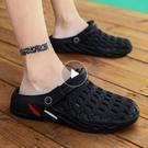 洞洞鞋男夏季外穿拖鞋潮流涼拖兩用室外防滑男士戶外包頭沙灘涼鞋 露露日記