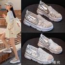 漁夫鞋女2020年夏季新款厚底增高百搭小香風懶人一腳蹬草編帆布鞋  一米陽光