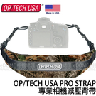 OP/TECH USA Pro Stra...