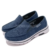 Skechers 休閒鞋 Go Walk 5-Spitfire 藍 灰 男鞋 健走鞋 懶人鞋 舒適緩震 運動鞋【PUMP306】 216026NVY