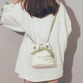高級感法國小眾水桶包包女新款時尚洋氣質感斜挎百搭網紅小包 潮流衣舍