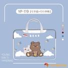 筆電包華為MateBook14小熊手提電腦包聯想Pro13惠普15.6寸蘋果mac戴爾可愛保護套【小獅子】