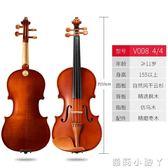 紅棉小提琴V008考級小提琴初學者專業級大學生手工兒童成人小提琴 NMS蘿莉小腳丫