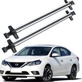 車頂行李架 車頂框橫桿通用鋁合貨架帶鎖射燈架框 KB3527【每日三C】TW