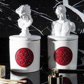 蠟燭香薰-至空系列香薰蠟燭家用香薰室內香氛 流行花園