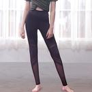 *╮寶琦華Bourdance╭*專業瑜珈韻律芭蕾**瑜珈九分褲【Y21181】